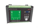 廠家供應南京能保BZT02雙電源切換開關低壓備自投分段備自投