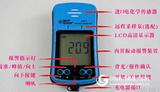 便捷式氧气检测仪 氧气测试仪