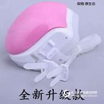 森翔原生態 動力 防pm2.5粉霧霾塵 電動 智能透氣 主動送風 口罩