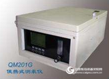QM201G便捷式测汞仪