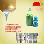 加成型环保液体硅胶 食品级AB液态硅橡胶 环保液体硅胶