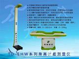 拓德科技全自動電子超聲波身高體重測量儀7寸液晶觸摸屏顯示