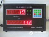 移动式皮带输送机计数器