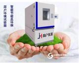 光伏组件湿热试验箱上海简户仪器厂家研发步伐不止