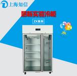 上海知信层析柜 双门800L层析实验冷柜 ZX-CXG-800多功能实验冷柜