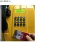 供应  PUTAL   PTW519 4G全网通刷卡电话机  刷卡电话机