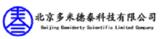 北京多米德泰现货供应德国精密实验室温度计和温度计套装