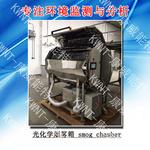北京康威能特恒温恒湿箱框架专业快速
