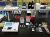 农残酶试剂