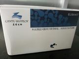 小鼠组胺(HIS)ELISA试剂盒价格_蓝图最新报价_低至7折