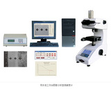 自动转塔显微硬度计 显微硬度计 自动显微硬度计