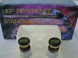 USP標準品