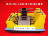 建筑施工模型