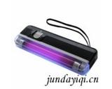 LUV-4B 手持式电池供电迷你紫外线灯