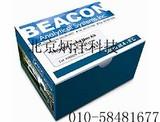 美国Beacon黄曲霉毒素免疫亲和柱