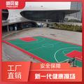 呵贝星悬浮地板防滑防摔310幼儿园拼装地板户外操场运动地胶