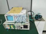 颗粒碰撞噪声检测仪 4511M4