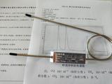 浩瀚TDX-01填充柱气相色谱中甲烷转化炉法分析微量碳