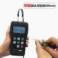钢板玻璃塑料高精度厚度测量仪