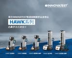 凸鼻子洛氏硬度计轶诺HAWK 652RS-IMP