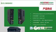 爱鑫微sandy  bridge core1155封装/i3/i5/i7 支持高清播放 异步双显