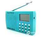 龙马1601无线收音机