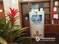 杭州福诺科技有限公司