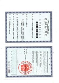 北京西润斯仪器仪表有限公司