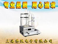 中藥二氧化硫殘留量檢測儀/藥材殘留檢測儀