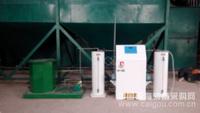 乌鲁木齐二氧化氯发生器厂家在这里