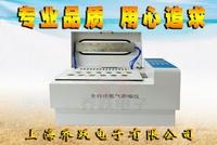 广州全自动氮气浓缩仪