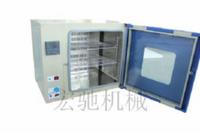 干燥箱,烘箱,镀锌内胆,不锈钢内胆系列高档干燥箱