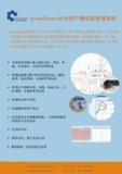 SmartChem-NP天然产物信息管理系统