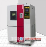 浙江高低温试验箱型号 技术参数