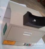 暗箱式紫外分析仪薄层分析凝胶观察 北京中仪博腾科技有限公司
