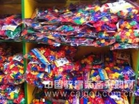 儿童桌面玩具幼儿积木玩具
