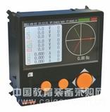 安科瑞带故障波形记录功能电能表ACR350EGH