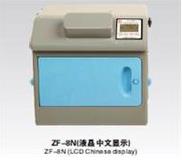 ZF-8N(液晶中文显示)暗箱式四用紫外分析仪