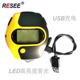 锐赛防水秒表 体育运动计时器 USB充电跑表 LED夜光停表 田径码表