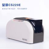 居住证打印机HITI cs220e 台湾HITI(呈妍)中国区总代理