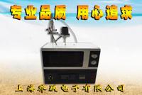广西实验室微波炉
