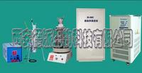 新型多功能光化学反应器/光化学反应仪价格