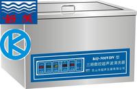 舒美牌KQ-500VDV台式双频数控超声波清洗器