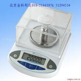 JM-B30002电子天平3kg/0.01g