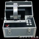 轴承加热器BX-2.0