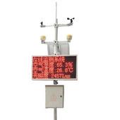 自動氣象站_智能農業氣象站_校園氣象監測系統-賽通科技