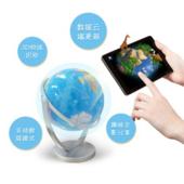 發光AR地球儀學生用20cm高清地理教學地球儀