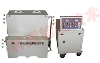 LME-III 低倍組織電解酸蝕裝置