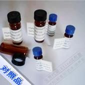 山柰酚-3-葡萄糖鼠李糖苷标准品实验