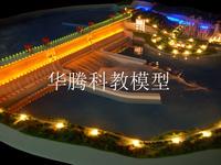 教學模型廠家專業制作水利樞紐模型